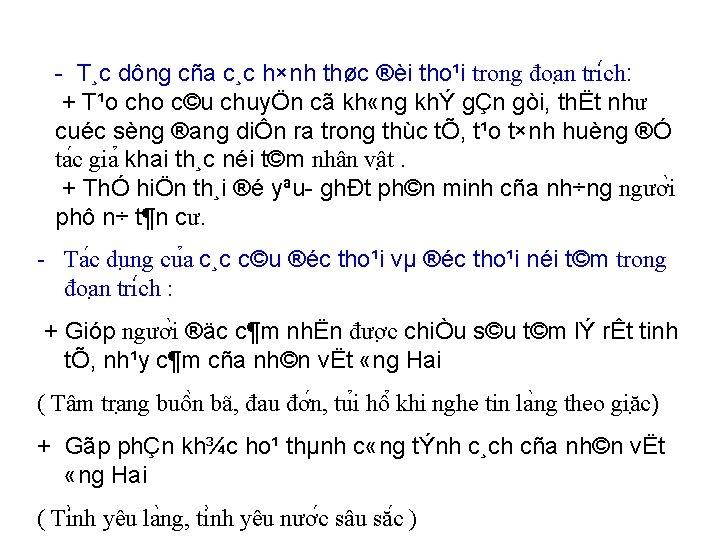 - T¸c dông cña c¸c h×nh thøc ®èi tho¹i trong đoa n tri ch: