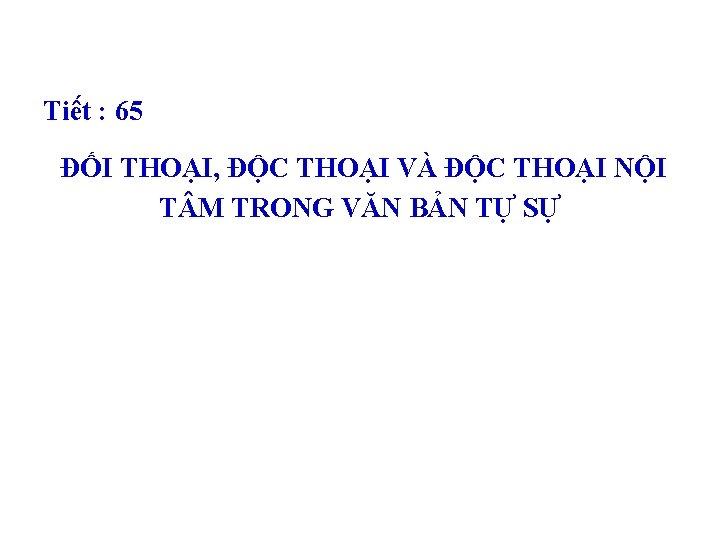 Tiê t : 65 ĐỐI THOẠI, ĐỘC THOẠI VÀ ĐỘC THOẠI NỘI T M
