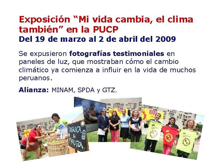 """Exposición """"Mi vida cambia, el clima también"""" en la PUCP Del 19 de marzo"""