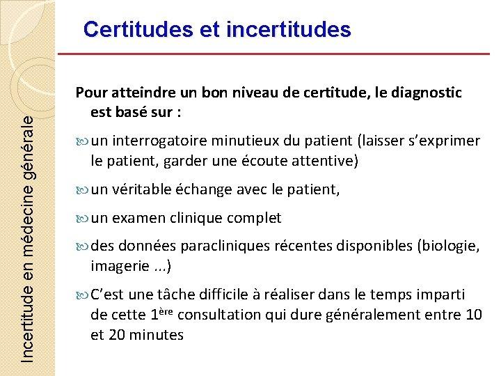 Incertitude en médecine générale Certitudes et incertitudes Pour atteindre un bon niveau de certitude,