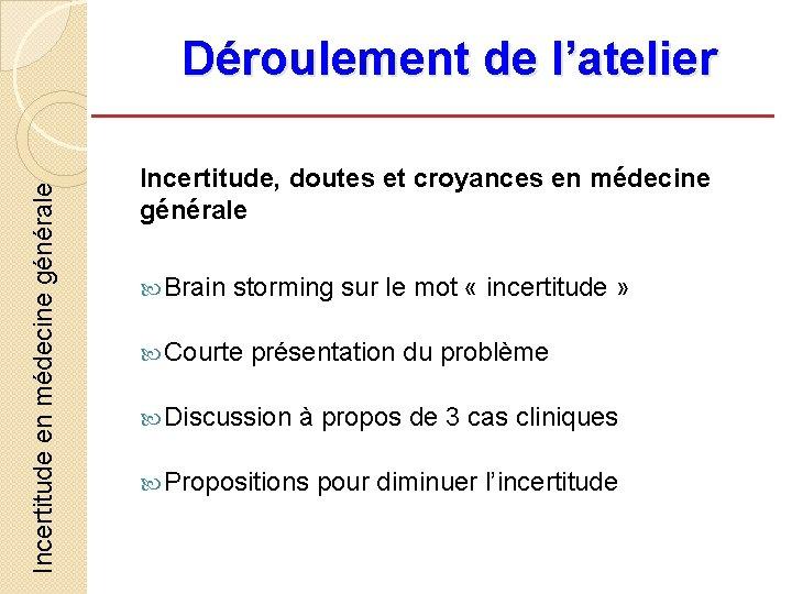 Incertitude en médecine générale Déroulement de l'atelier Incertitude, doutes et croyances en médecine générale