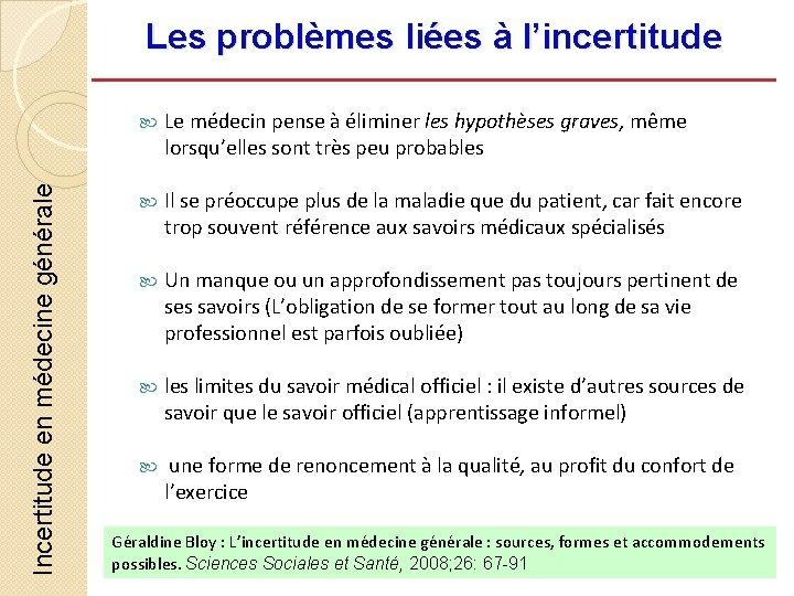 Incertitude en médecine générale Les problèmes liées à l'incertitude Le médecin pense à éliminer