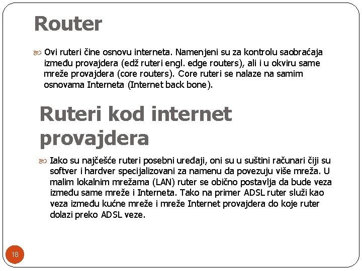 Router Ovi ruteri čine osnovu interneta. Namenjeni su za kontrolu saobraćaja između provajdera (edž