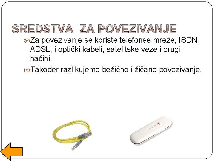 Za povezivanje se koriste telefonse mreže, ISDN, ADSL, i optički kabeli, satelitske veze