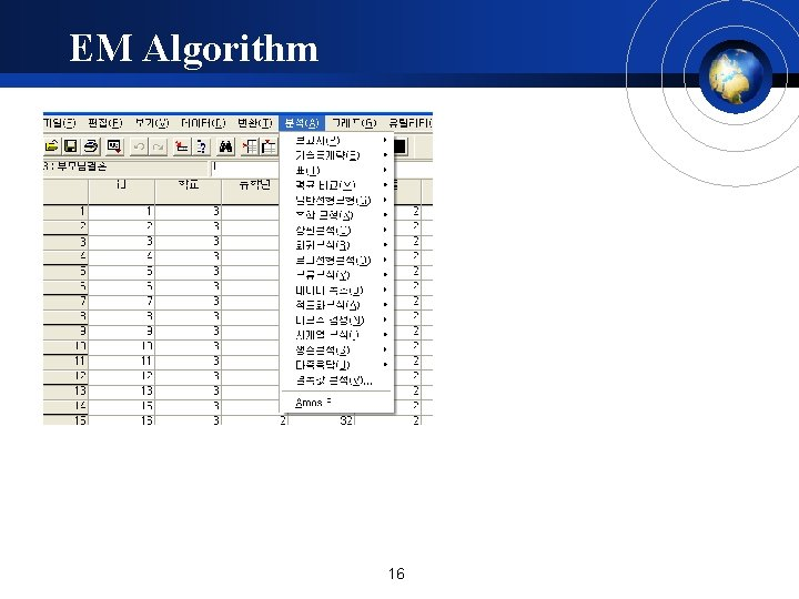 EM Algorithm 16