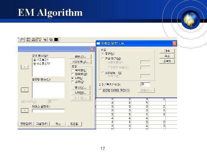 EM Algorithm 17