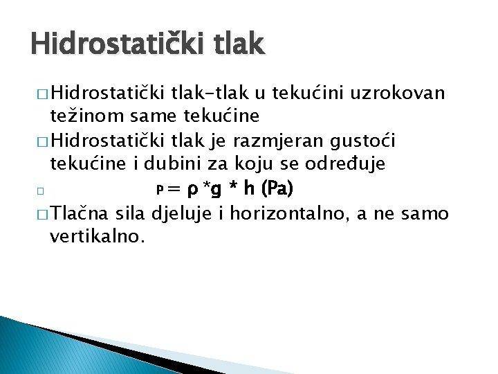 Hidrostatički tlak � Hidrostatički tlak-tlak u tekućini uzrokovan težinom same tekućine � Hidrostatički tlak