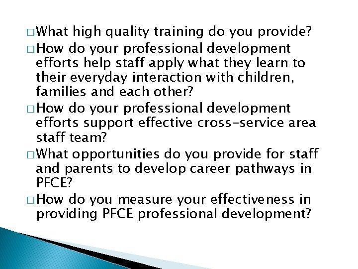 � What high quality training do you provide? � How do your professional development