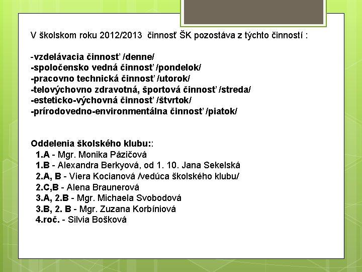 V školskom roku 2012/2013 činnosť ŠK pozostáva z týchto činností : -vzdelávacia činnosť /denne/