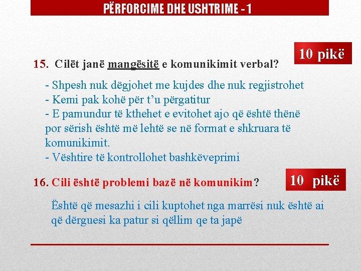 PËRFORCIME DHE USHTRIME - 1 15. Cilët janë mangësitë e komunikimit verbal? 10 pikë