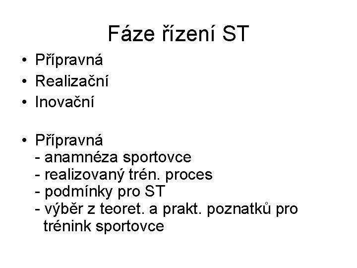 Fáze řízení ST • Přípravná • Realizační • Inovační • Přípravná - anamnéza sportovce