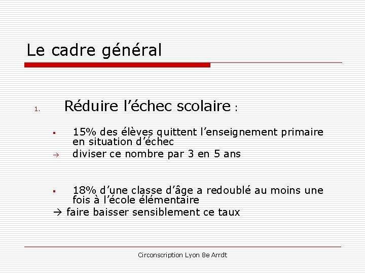 Le cadre général Réduire l'échec scolaire : 1. § 15% des élèves quittent l'enseignement