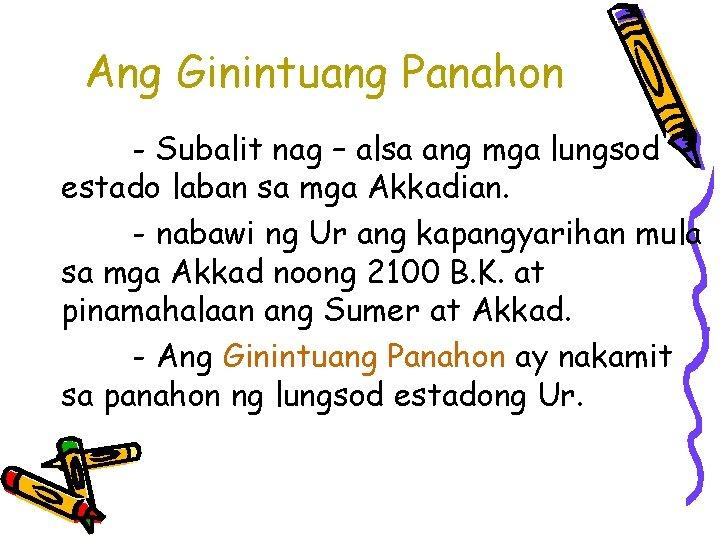 Ang Ginintuang Panahon - Subalit nag – alsa ang mga lungsod estado laban sa