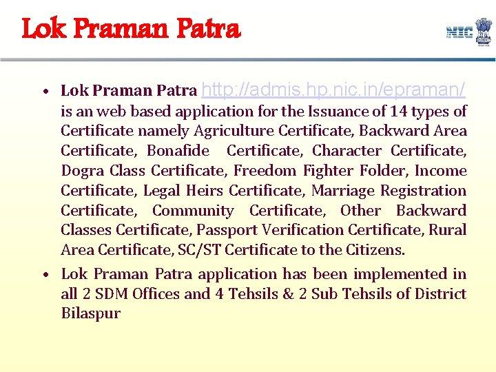 Lok Praman Patra • Lok Praman Patra http: //admis. hp. nic. in/epraman/ is an
