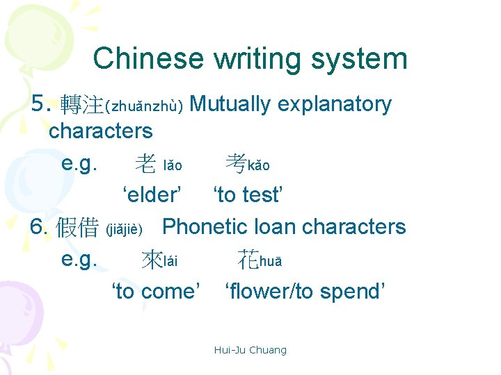 Chinese writing system 5. 轉注(zhuǎnzhù) Mutually explanatory characters e. g. 老 lǎo 考kǎo 'elder'