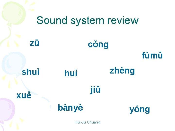 Sound system review zū cǒng fùmǔ shuì zhèng huì jiǔ xuě bànyè Hui-Ju Chuang