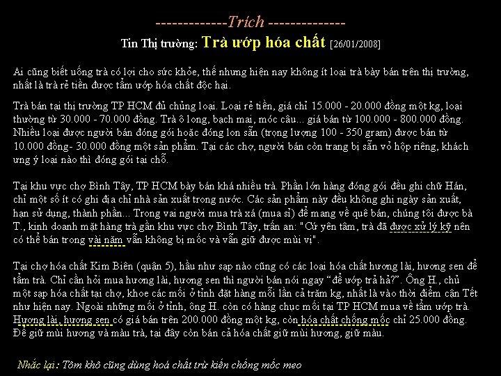 -------Trích -------Tin Thị trường: Trà ướp hóa chất [26/01/2008] Ai cũng biết uống trà