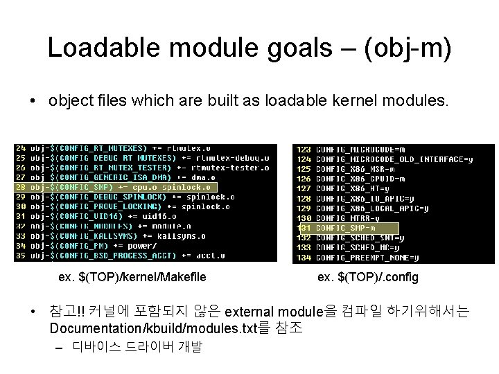Loadable module goals – (obj-m) • object files which are built as loadable kernel