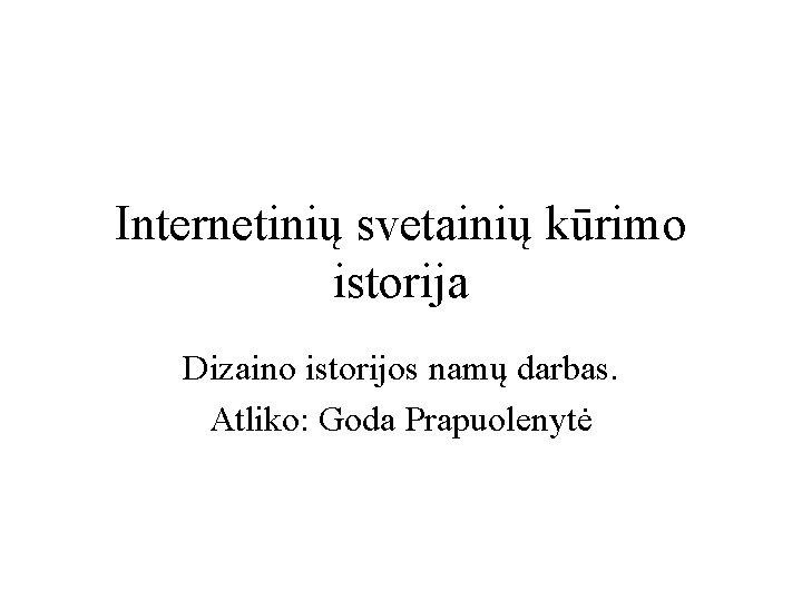 namų darbas juoda)