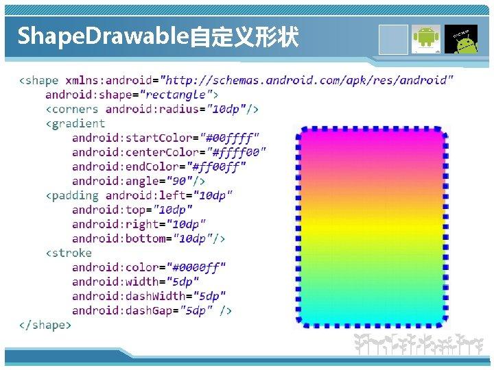 Shape. Drawable自定义形状 www. themegallery. com