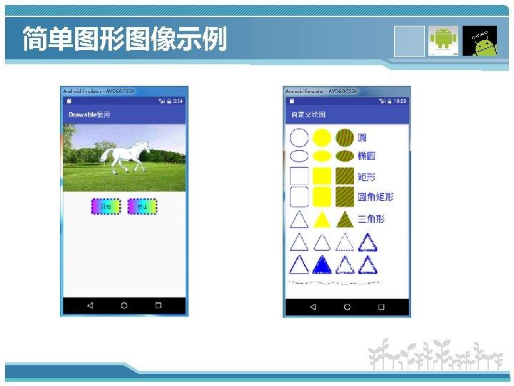 简单图形图像示例 www. themegallery. com