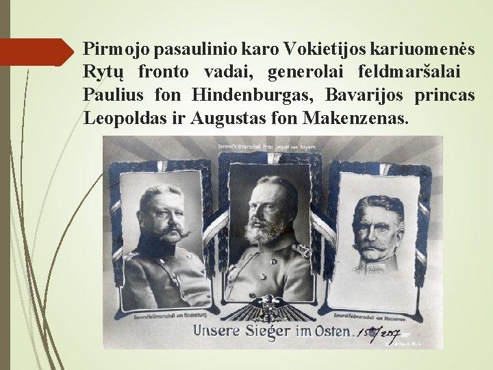 Pirmojo pasaulinio karo Vokietijos kariuomenės Rytų fronto vadai, generolai feldmaršalai Paulius fon Hindenburgas, Bavarijos