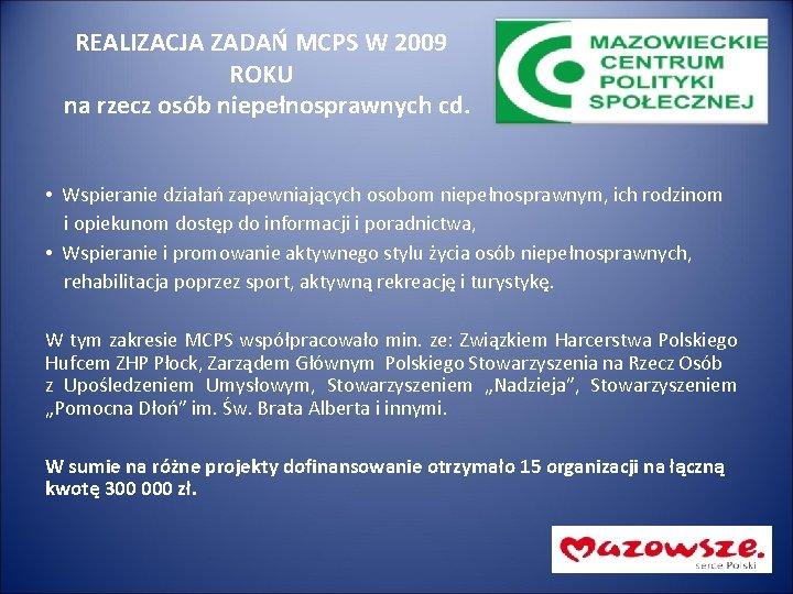 REALIZACJA ZADAŃ MCPS W 2009 ROKU na rzecz osób niepełnosprawnych cd. • Wspieranie działań