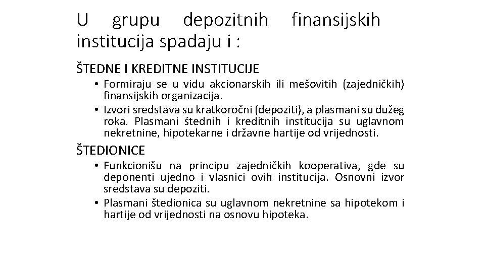 U grupu depozitnih institucija spadaju i : finansijskih ŠTEDNE I KREDITNE INSTITUCIJE • Formiraju