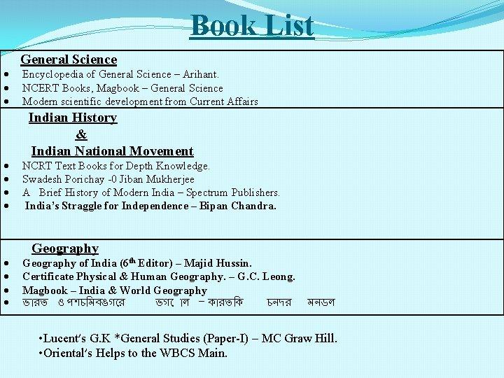Book List General Science Encyclopedia of General Science – Arihant. NCERT Books, Magbook –