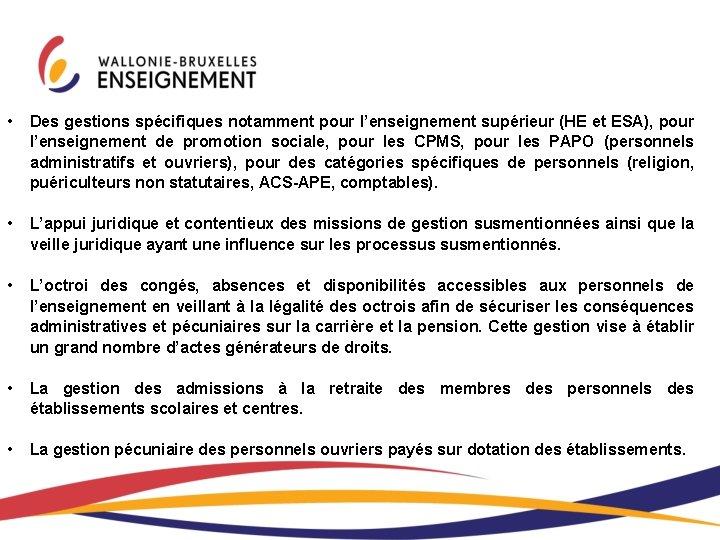 • Des gestions spécifiques notamment pour l'enseignement supérieur (HE et ESA), pour l'enseignement