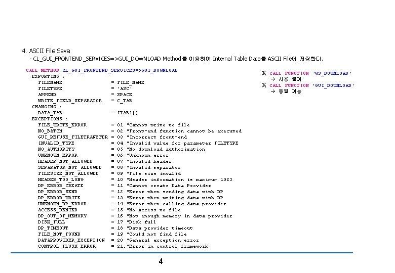 File Controlling 4. ASCII File Save - CL_GUI_FRONTEND_SERVICES=>GUI_DOWNLOAD Method를 이용하여 Internal Table Data를 ASCII
