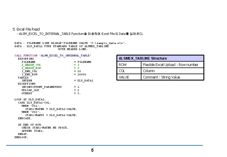 File Controlling 5. Excel File Read - ALSM_EXCEL_TO_INTERNAL_TABLE Function을 이용하여 Excel File의 Data를 읽어온다.