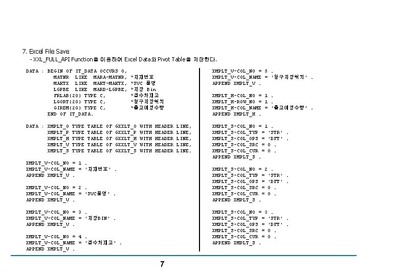 File Controlling 7. Excel File Save - XXL_FULL_API Function을 이용하여 Excel Data와 Pivot Table을