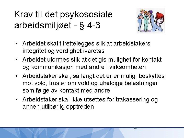 Krav til det psykososiale arbeidsmiljøet - § 4 -3 • Arbeidet skal tilrettelegges slik
