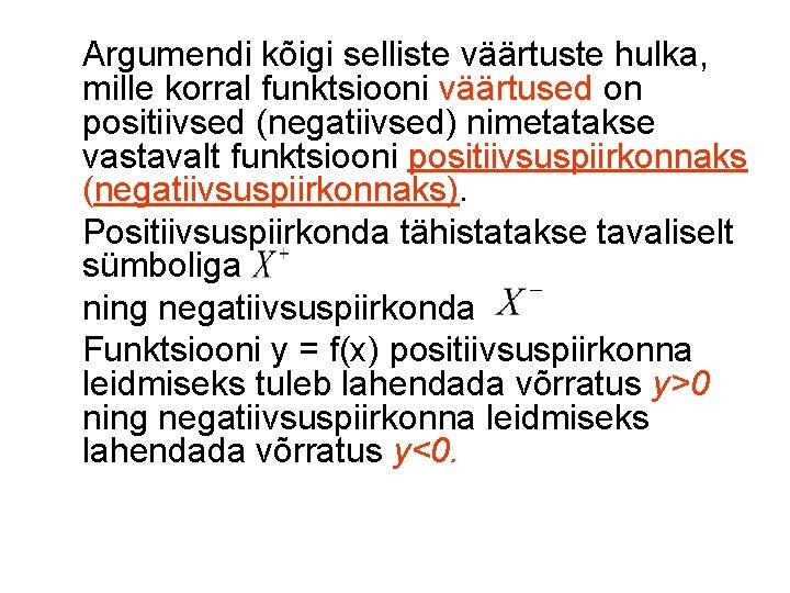 Argumendi kõigi selliste väärtuste hulka, mille korral funktsiooni väärtused on positiivsed (negatiivsed) nimetatakse vastavalt