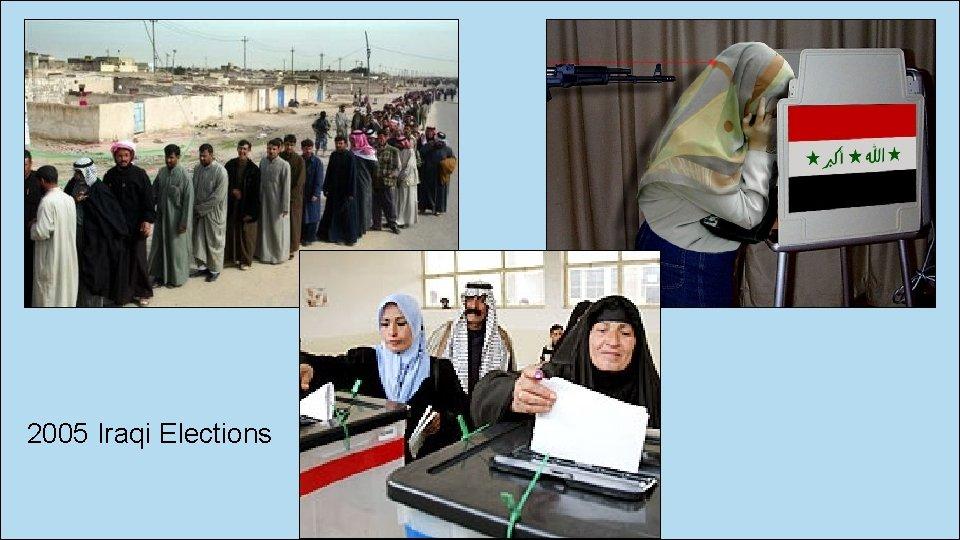 2005 Iraqi Elections