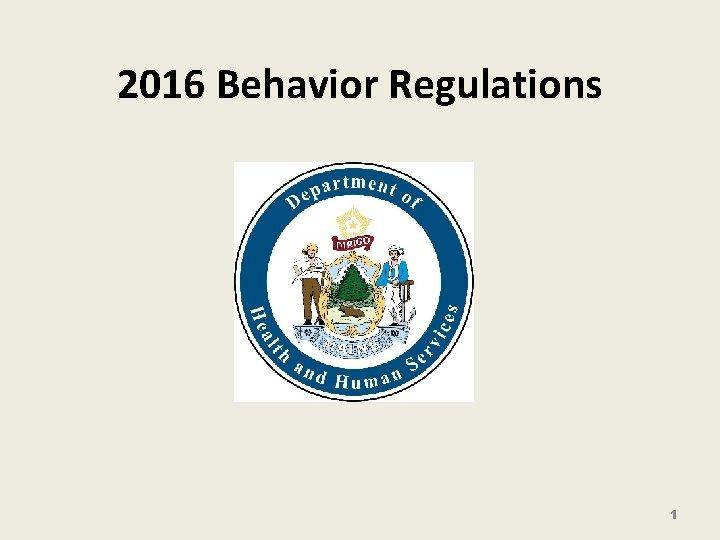 2016 Behavior Regulations 1
