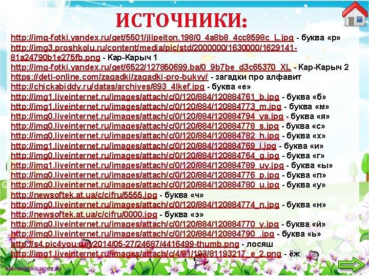 Yandex Cc