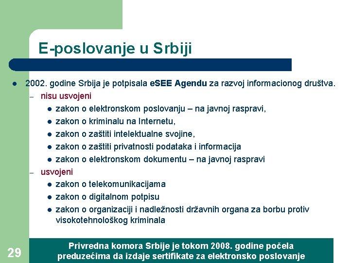 E-poslovanje u Srbiji l 29 2002. godine Srbija je potpisala e. SEE Agendu za