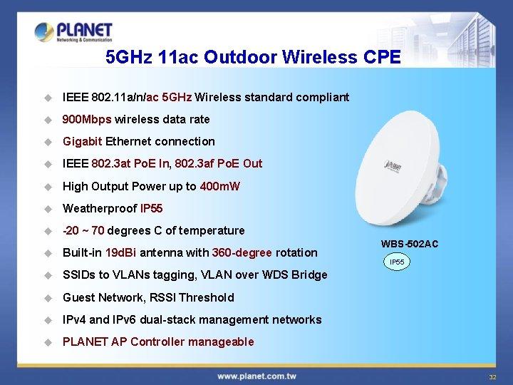 5 GHz 11 ac Outdoor Wireless CPE u IEEE 802. 11 a/n/ac 5 GHz