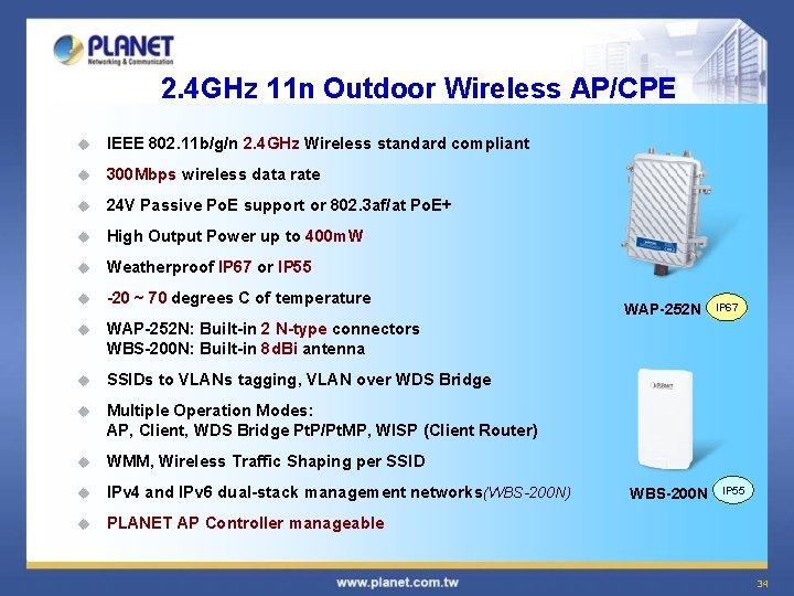 2. 4 GHz 11 n Outdoor Wireless AP/CPE u IEEE 802. 11 b/g/n 2.