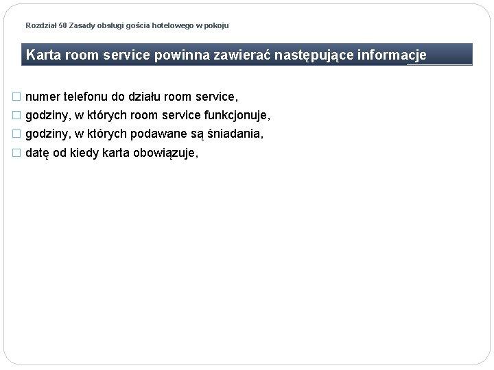 Rozdział 50 Zasady obsługi gościa hotelowego w pokoju Karta room service powinna zawierać następujące