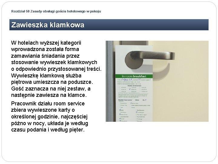 Rozdział 50 Zasady obsługi gościa hotelowego w pokoju Zawieszka klamkowa W hotelach wyższej kategorii