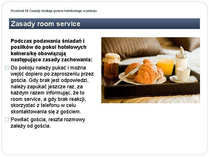 Rozdział 50 Zasady obsługi gościa hotelowego w pokoju Zasady room service Podczas podawania śniadań