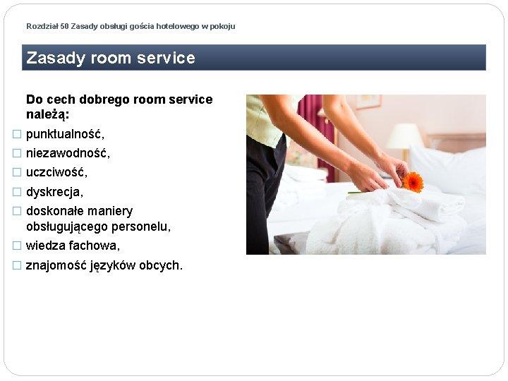 Rozdział 50 Zasady obsługi gościa hotelowego w pokoju Zasady room service Do cech dobrego
