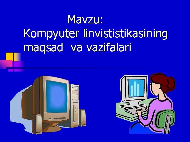 Mavzu: Kompyuter linvististikasining maqsad va vazifalari