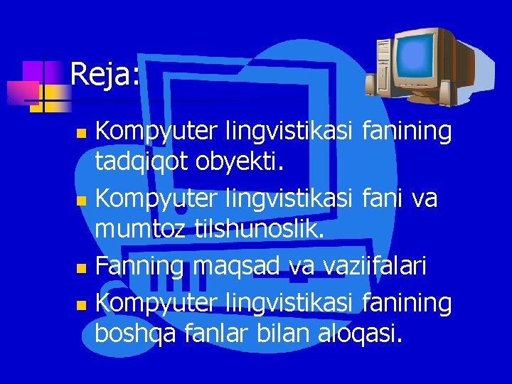 Reja: Kompyuter lingvistikasi fanining tadqiqot obyekti. n Kompyuter lingvistikasi fani va mumtoz tilshunoslik. n