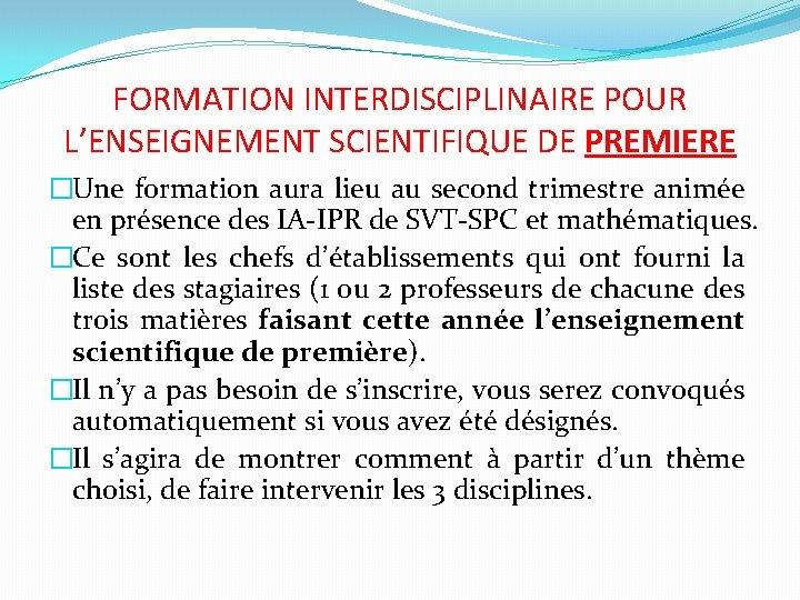 FORMATION INTERDISCIPLINAIRE POUR L'ENSEIGNEMENT SCIENTIFIQUE DE PREMIERE �Une formation aura lieu au second trimestre