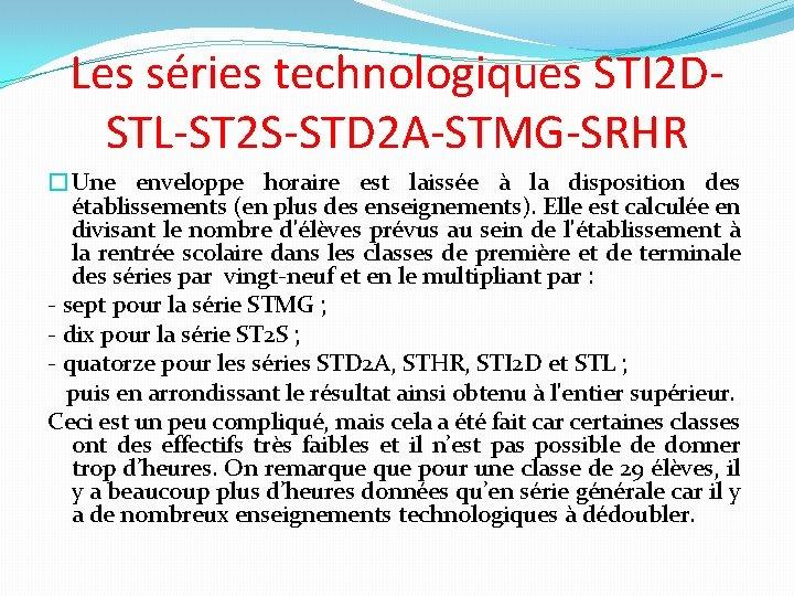 Les séries technologiques STI 2 DSTL-ST 2 S-STD 2 A-STMG-SRHR �Une enveloppe horaire est