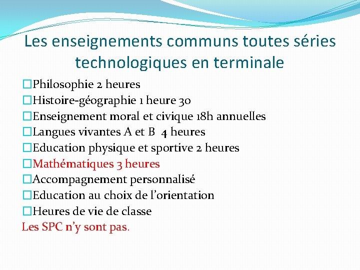 Les enseignements communs toutes séries technologiques en terminale �Philosophie 2 heures �Histoire-géographie 1 heure